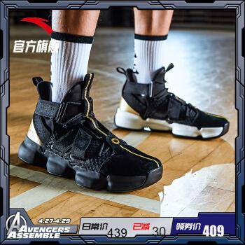 アンタ男子靴バスケットボール男子高帮2019夏新品実戦2代高帮運動靴黒/金属金-5(男性41)