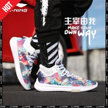李寧のバスケットボールの靴の男子靴の夏季の韋徳の道の全城の5世代の颯ミューの悟りの道は低いですバスケットボールの文化の靴の基礎の白/微結晶のほこりの42(内の長さの265)を手伝います。