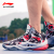 李寧韋徳の道シリーズのバスケットボールの靴の新品の耐磨耗戦靴滑り止め訓練外野雲ダンピング三代運動靴の韋徳中国行は同じ種類の韋徳の道チームはまだ4-1影灰色/朱砂紅/凝雪灰43(9.5)