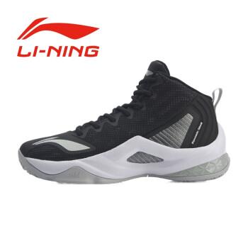 李寧のバスケットボールの靴の韋徳の道は高くて男性の靴の夏の新商品に空気を通して滑りにくくて、衝撃を抑えます。運動靴の標準は暗いです。