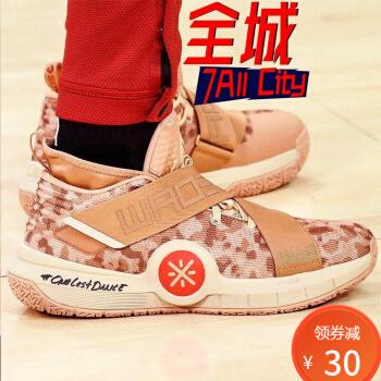 李寧バースキーブーツ男性靴2019新型ウェルドの道7全城7御帥11精鋭版バーセットブーツシューティング(全城7)40(男性7.5)