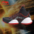 李寧の規格品は季節の新型の空爆V男子が高くて手を下にして耐摩耗のバスケットボックスのブーツのABAN 045溶岩の赤いです/標準の黒ABAN 045-4