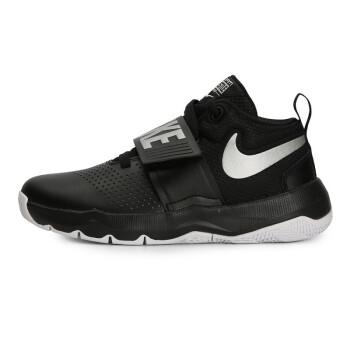 ナイキナイキの子供靴は男女の大童Team Hustle D 8マジックは滑り止めの耐摩耗性のバスケットボールの靴881941-001 88194 1-001 Y/37.5/23.5 cmを貼ります。